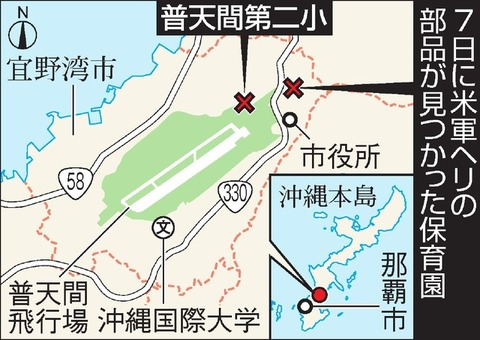 http://www.asahicom.jp/articles/images/AS20171213005094_comm.jpg