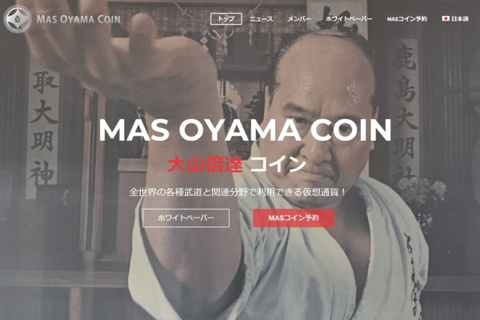 https://cripty.jp/wp-content/uploads/2018/01/ooyama236-e1516361536405.png