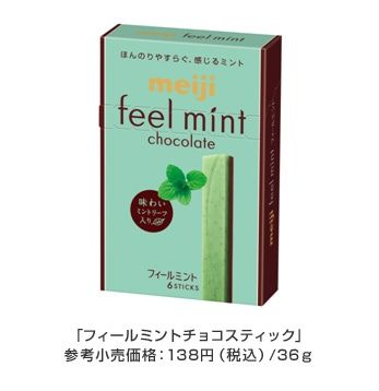 http://www.meiji.co.jp/corporate/pressrelease/2013/detail/images/0513_01_03.jpg