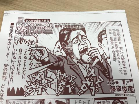 http://pbs.twimg.com/media/DKji5AXVoAAeDhX.jpg