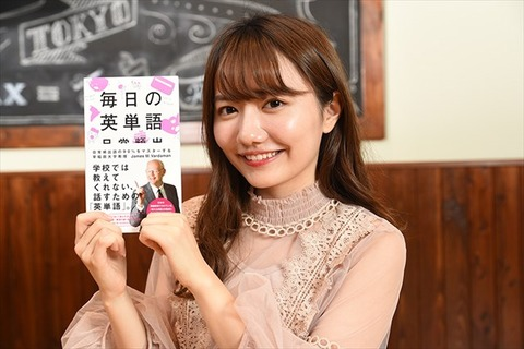 http://www.asahicom.jp/and_M/articles/images/AS20171218001618_comm.jpg