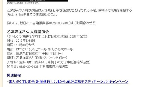 http://livedoor.blogimg.jp/yukawanet/imgs/4/8/48ffc1ff.jpg