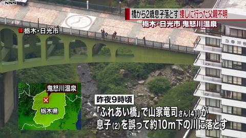 http://www.news24.jp/images/photo/2017/08/20/20170820-114246-1-0001_l.jpg