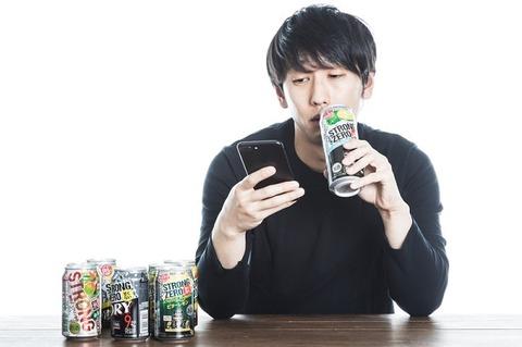 https://news.careerconnection.jp/wp-content/uploads/2017/12/171229st01.jpg