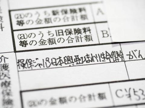 https://tapioca-hiroyuki.net/wp-content/uploads/2015/11/PB100785_1.jpg