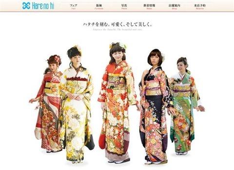 http://www.sankei.com/images/news/180108/afr1801080016-p1.jpg