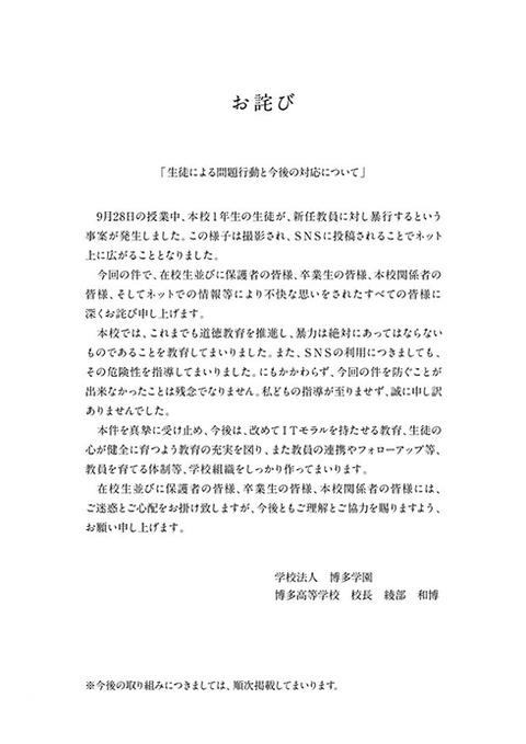 http://image.itmedia.co.jp/nl/articles/1710/03/kikka_171003huku4.jpg
