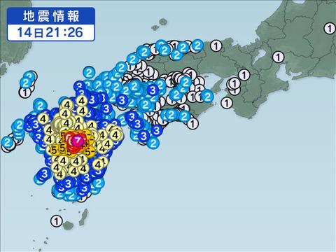 http://hailstorm.c.yimg.jp/weather/earthquake/1460637360/310081_00000_0000_yhrg99g-4-20160414212638.jpg
