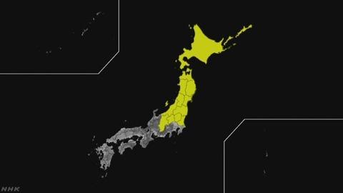 http://www3.nhk.or.jp/news/html/20170915/K10011139961_1709150735_1709150736_01_02.jpg