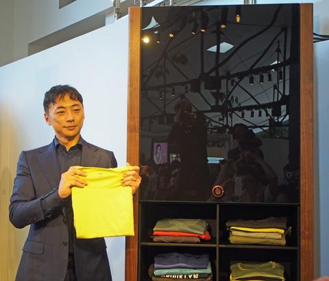 http://image.itmedia.co.jp/news/articles/1705/30/l_kf_laundroid_05.jpg