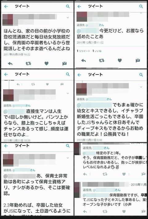 http://tanteifile.com/wp-content/uploads/2017/05/02-11.jpg