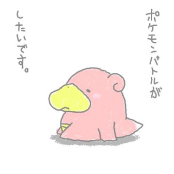 SnapCrab_NoName_2014-2-12_0-32-43_No-00