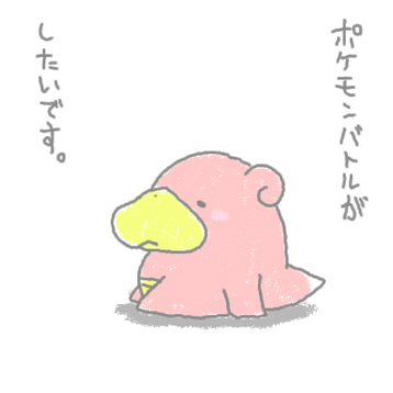 SnapCrab_NoName_2014-2-24_21-31-6_No-00