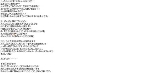 2014-07-05_005609