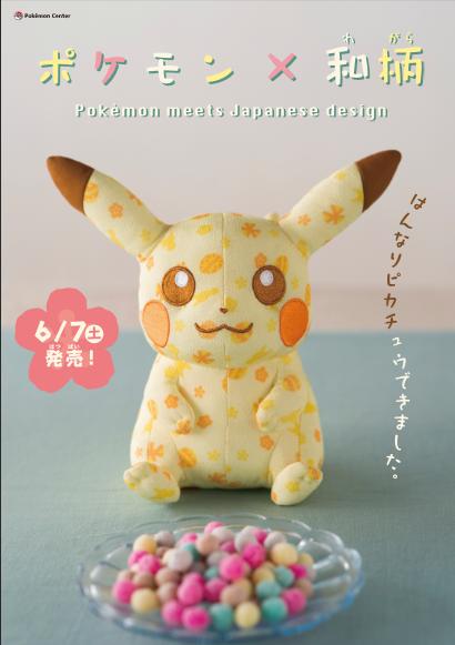 ポケモン×和柄!!poke`mon meets japanese design;)