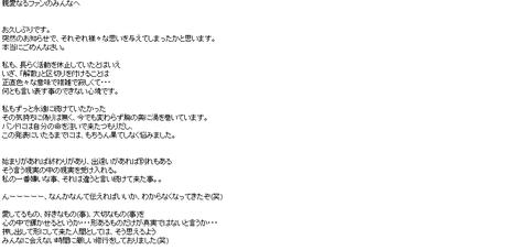 2014-07-05_005701