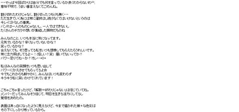 2014-07-05_005632