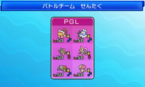 QR レンタルチーム ①