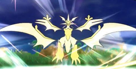pokemon-nekuro10