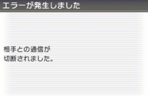 pokemon-sun-moon-z-okimiyage-bug-1-e1482820183883