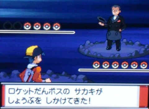 pokemonSS5_100926