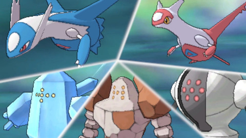 pokemon-ultra-sun-moon-all-densetu-tigai-5