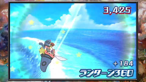 pokemon-ultra-sun-moon-osiewaza-mantain-8