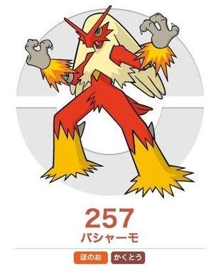 472d41ff-s