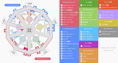 xy_miarecity_map_ver2_yoko