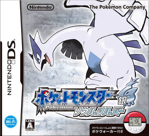 pokemon04