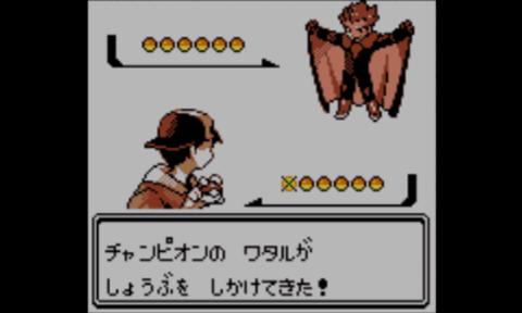 pokemon_GS_ss133