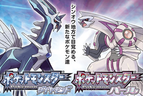 pokemon-daipa-remake-6-24-ookina-project-kitai-2