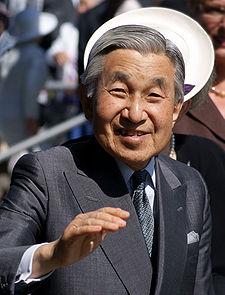 225px-Akihito_090710-1600b