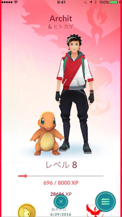 buddy_pokemon_feature_1