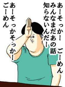 20130427_yanagawa_03