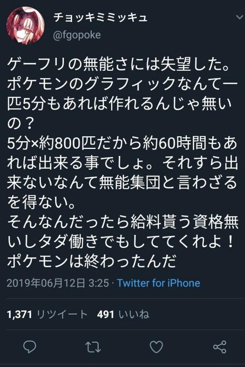 スクリーンショット 2019-06-14 18.19.01