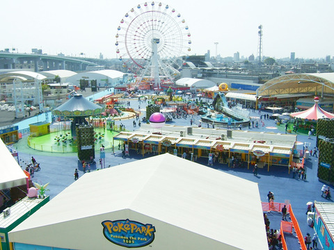 Expo_2005_Sasashima_Satellite_Studio_De・La・Fantasia03