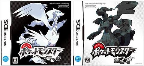 pokemon-rog20(4)-283da