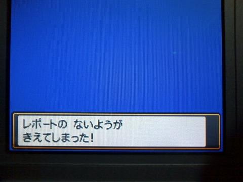 HI3D00210001