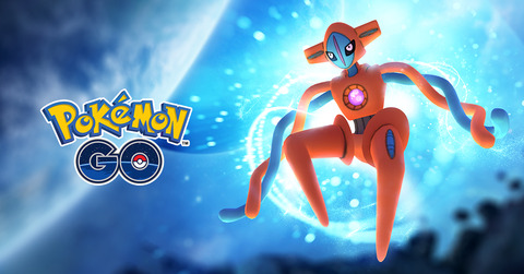 exraid-deoxys