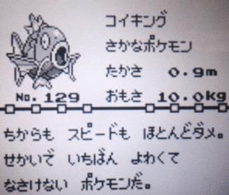 aa99c370-s