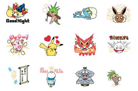 line-ugoku-pokemon-stamp-3