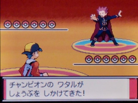 pokemonSS2_100710