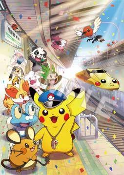 pokemonstore2