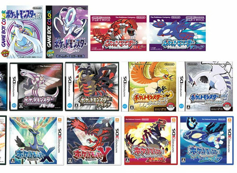 pokemon-20th-sells-ruikei-2oku-3
