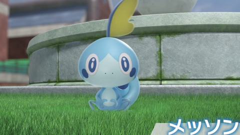 pokemon0227005