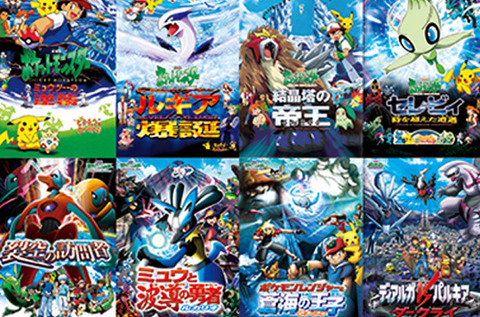 pokemon-eiga-amazon-prime-haisin-5