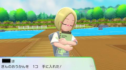 matsurika3