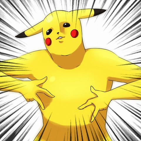 pikachu_omoshiro