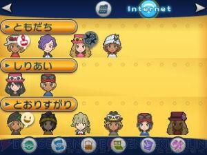 c20130612_pokemonxy_004_cs1w1_300x